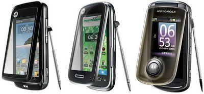 10 Смартфонов, которых вы еще не видели