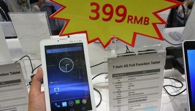 7-Дюймовый и четырехъядерный планшет с 3g за 54 доллара