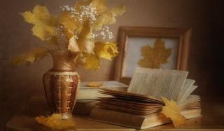 7 Книг для чтения в сентябре