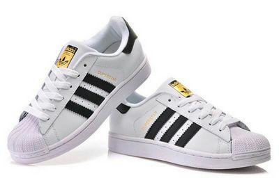 Adidas superstar 2 – легенда в строю