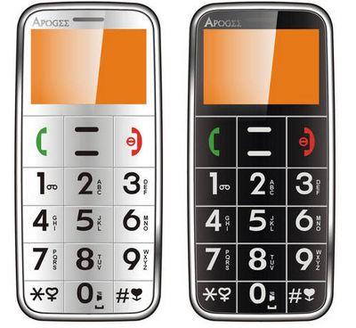 Apog 931; 931; ap102 и ap201 от walton chaintech для пользователей преклонного возраста