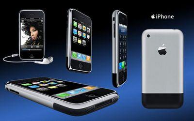 Apple готовит новый iphone