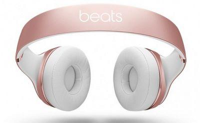 Apple представила новые наушники beats, в которых используется микропроцессор w1