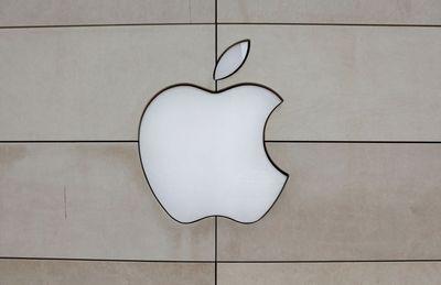 Apple сцыт