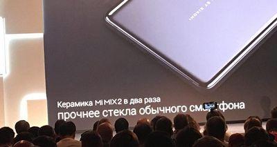 Без стекла и металла: рейтинг смартфонов с керамическим корпусом
