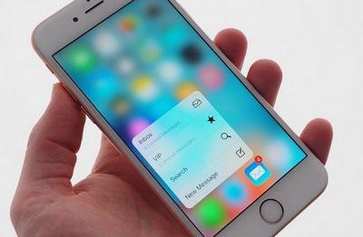 Будущий iphone станет «чертовски крутой штукой, которая изменит индустрию»