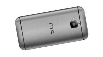 Что мы знаем о новом htc one (m9)?