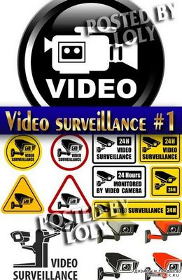 Домашнее видеонаблюдение