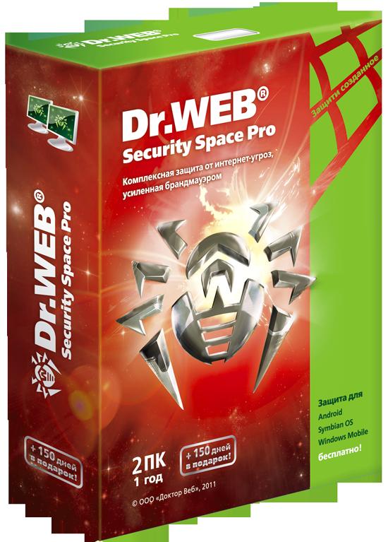Dr.web security space: комплексное средство защиты от интернет-угроз. часть 2