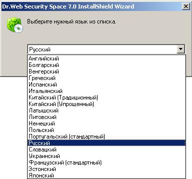 Dr.web security space: комплексное средство защиты от интернет-угроз. часть 1