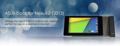 Два новых аксессуара для nexus 7 (2013)