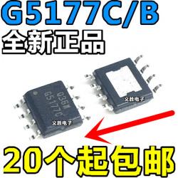 Gmt g5177c - повышающая микросхема 5v 2.1a для самодельного power bank