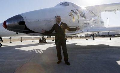 Гонка миллиардеров за космическими туристами - «наука»