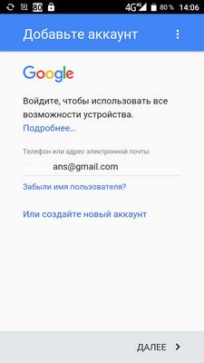 Google добавит в android и chrome os новые функции для людей с ограниченными возможностями
