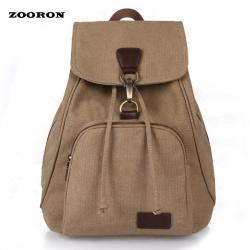 Городской рюкзак из плотной ткани