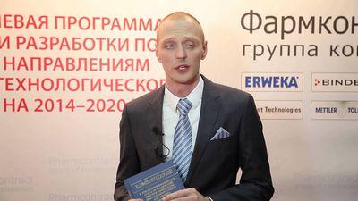 Группа компаний «фармконтракт» и первый мгму им. и.м.сеченова запускают уникальный проект «всероссийский фармацевтический кадровый резерв»