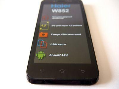 Haier w852. подкрепление в полку бюджетных смартфонов