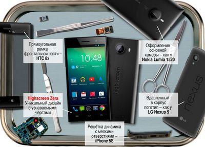 Highscreen zera f: первый смартфон в новой линейке бренда