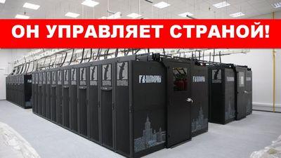 Ibm представил новый суперкомпьютер