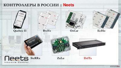 «Имаг» начал продажи gsm-voip шлюза addpac ap-gs1002