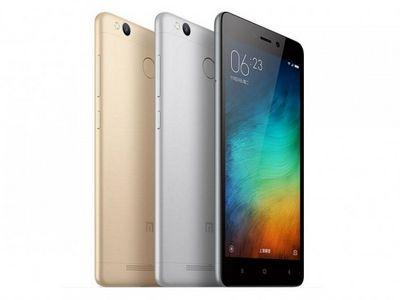 Интертелеком снижает цены на смартфон xiaomi redmi 3s и мобильный wi-fi роутер atel