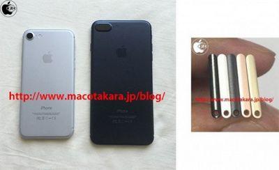 Iphone 7 выйдет в пяти цветах и с защитой от воды ipx7
