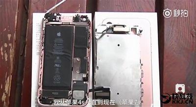 Iphone 7 взорвался в руках владельца и поранил его лицо