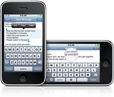 Iphone os 3.0 вышла в россии