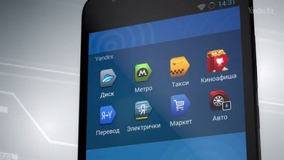 Яндекс.kit – альтернативный взгляд на android