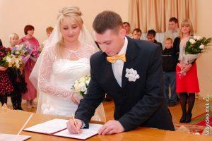 Как организовать роспись без свадьбы