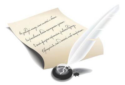 Как писать стихи?