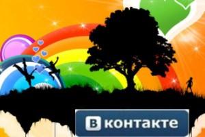 Как подобрать статус для страницы «вконтакте»