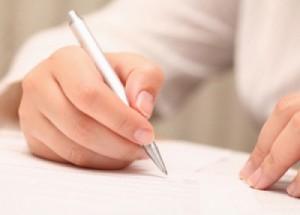 Как правильно писать претензии в книгу жалоб