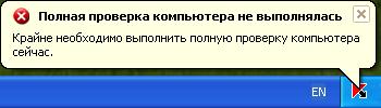 Kaspersky personal security suite: комплексная защита компьютера