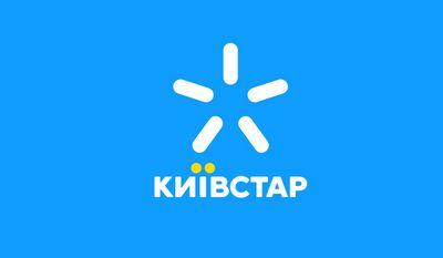 «Киевстар»: 1000 акционных мегабайт для мобильного интернета и снижение цен на модемы