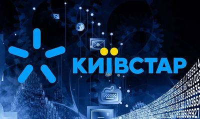 Киевстар превращается в цифрового оператора