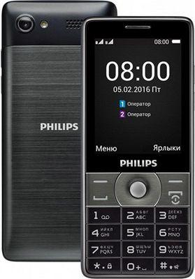 Когда смартфон надоел или не нужен: 5 интересных кнопочных телефонов