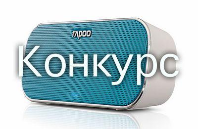 Конкурс в блогах: победитель прошедшей недели и новый конкурс — rapoo a500