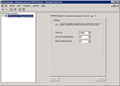 Kraftway system manager 3.0: удобная система управления ит-инфраструктурой