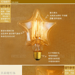 Лампочка в форме звезды, украшение для нового года