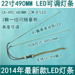 Led подсветка жк монитора samsung b2230w