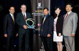 Lg electronics – первая азиатская компания, удостоенная ism r. gene richter award