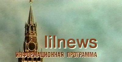 Lilnews – e64