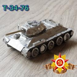 Металлическая модель танка т-34
