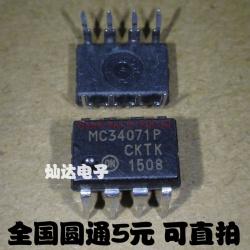 Микросхемы mc34071 на замену tl081 в лаббп (повышение входного и выходного напряжения)