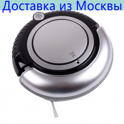 Мини робот-пылесос liectroux k6l