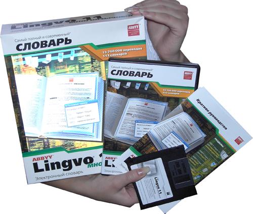 Многоязычный словарь abbyy lingvo 11: девять языков