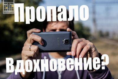 Мобильная фотография: где брать вдохновение