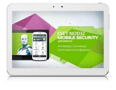 Мобильные устройства wexler защищены антивирусом eset nod32 mobile security