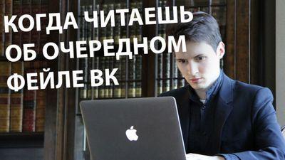 Модераторы «вконтакте» могут смотреть ваши приватные фотографии и не только